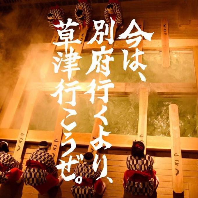12 hình ảnh chứng minh đất nước Nhật Bản tới từ hành tinh khác - 7