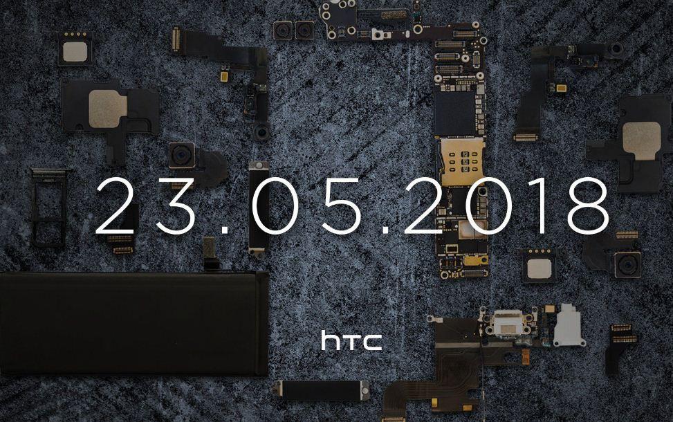 Đã có ngày ra mắt HTC U12+, siêu phẩm di động mới của HTC