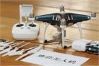 Tội phạm Mỹ dùng drone do thám cảnh sát